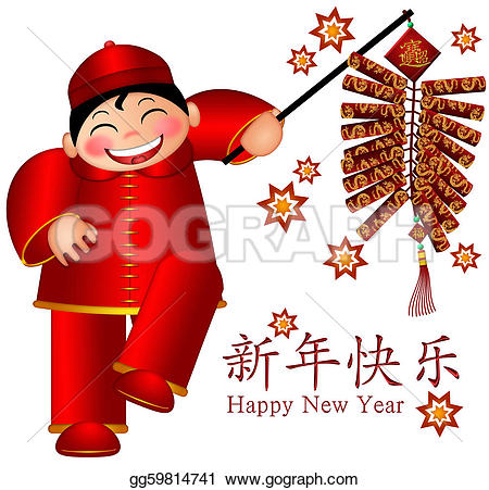 Chinese New Year Stock Illustrations.