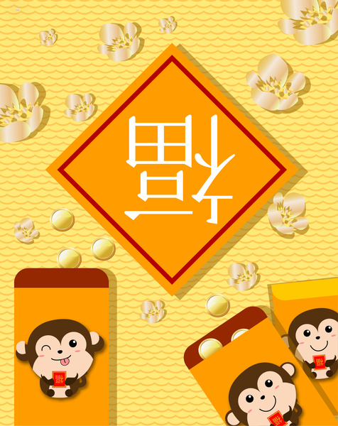 Chinese new year clip art vector free free vector download.