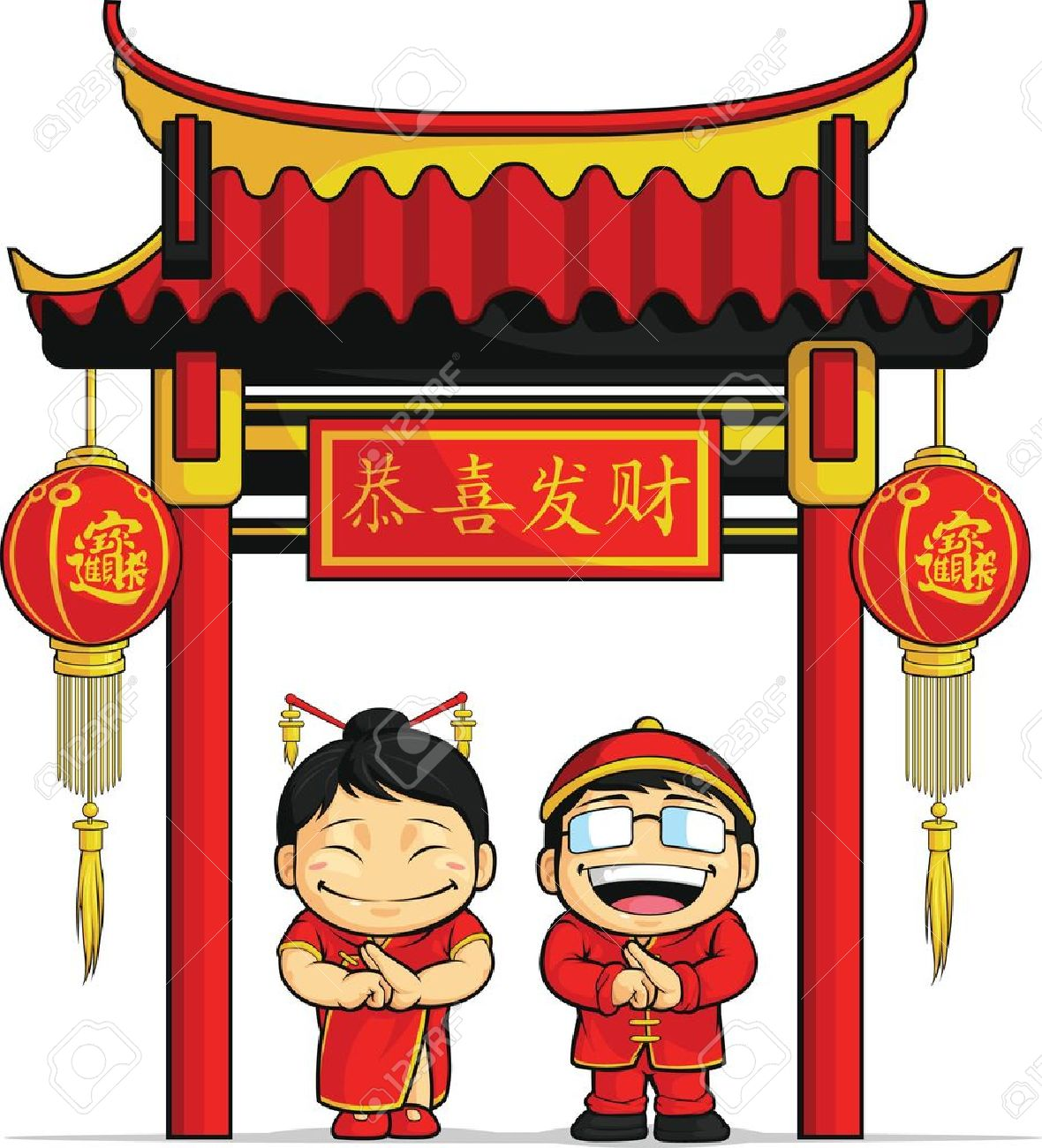 2,858 Chinese Boy Stock Vector Illustration And Royalty Free.