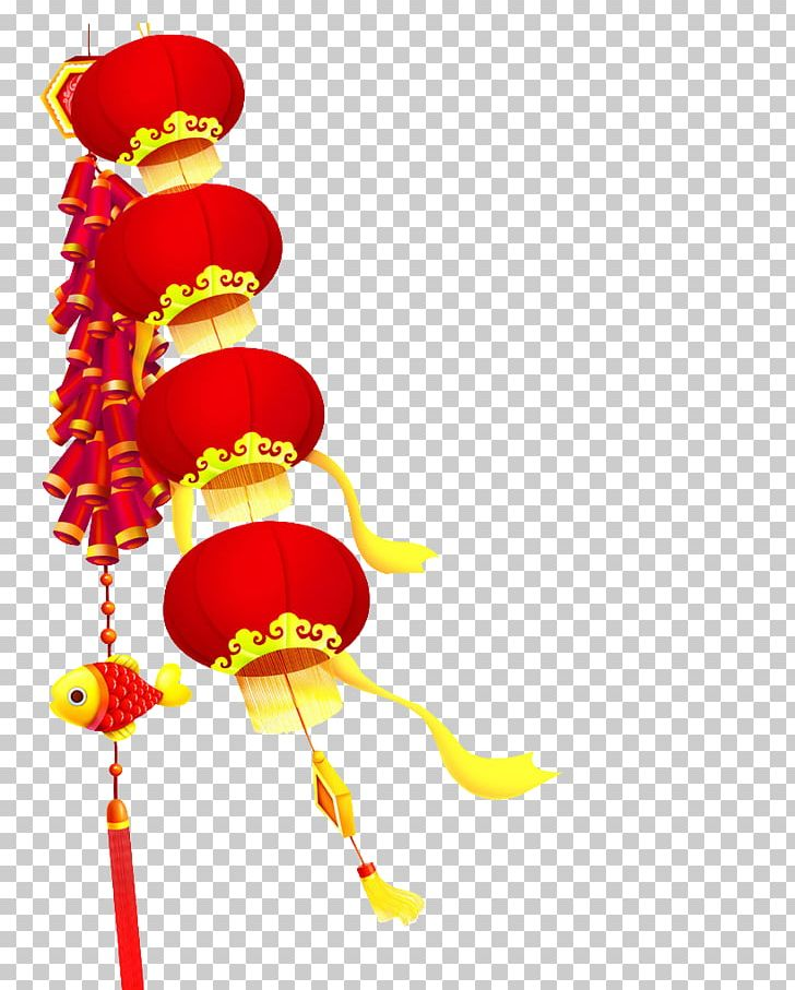 Chinese New Year Lantern Festival PNG, Clipart, Chinese, Chinese.