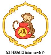 Chinese New Year Monkey Clip Art.