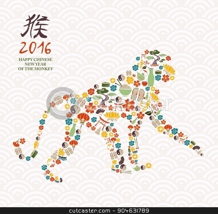 2016 chinese new year monkey china icon ape stock vector.