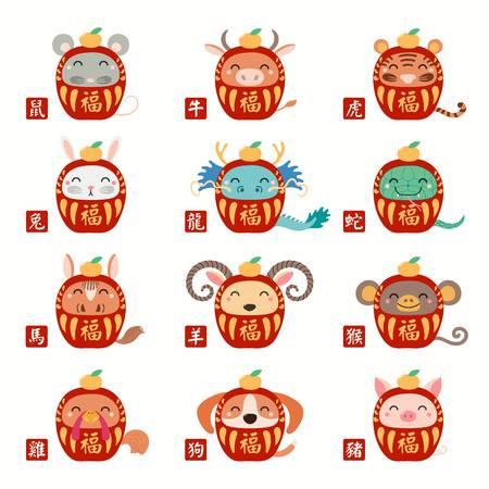 2,296 Lunar New Year Monkey Stock Vector Illustration And Royalty.