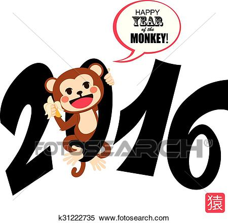 Chinese Monkey New Year Clipart.
