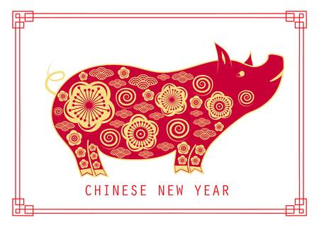 7,233 Chinese Pig Stock Illustrations, Cliparts And Royalty Free.