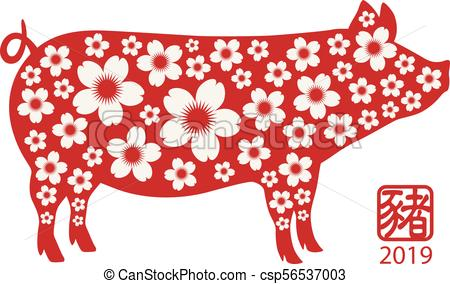 Chinese New Year Pig with Floral Pattern Illustration.