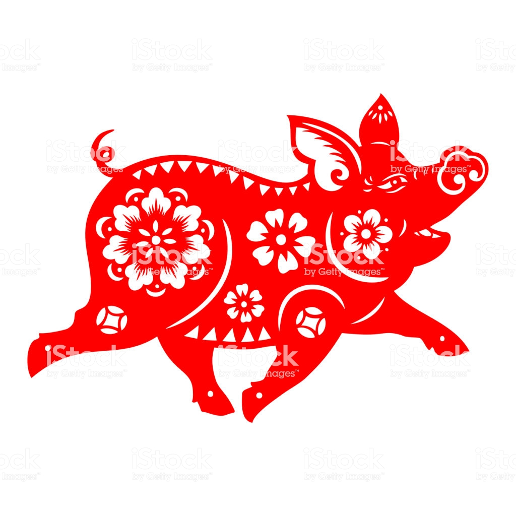 Pig Papercut Year Of The Pig 2019 Happy New Year Chinese New Year Stock  Illustration.