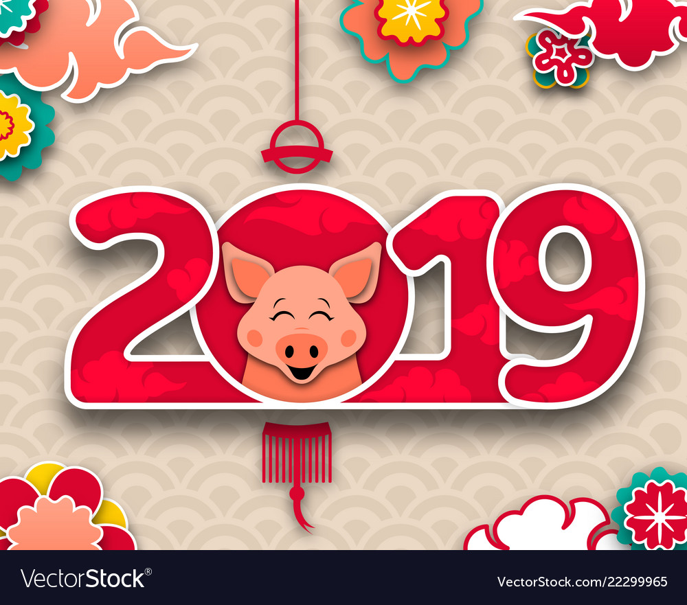 Happy chinese new year 2019 zodiac sign pig.