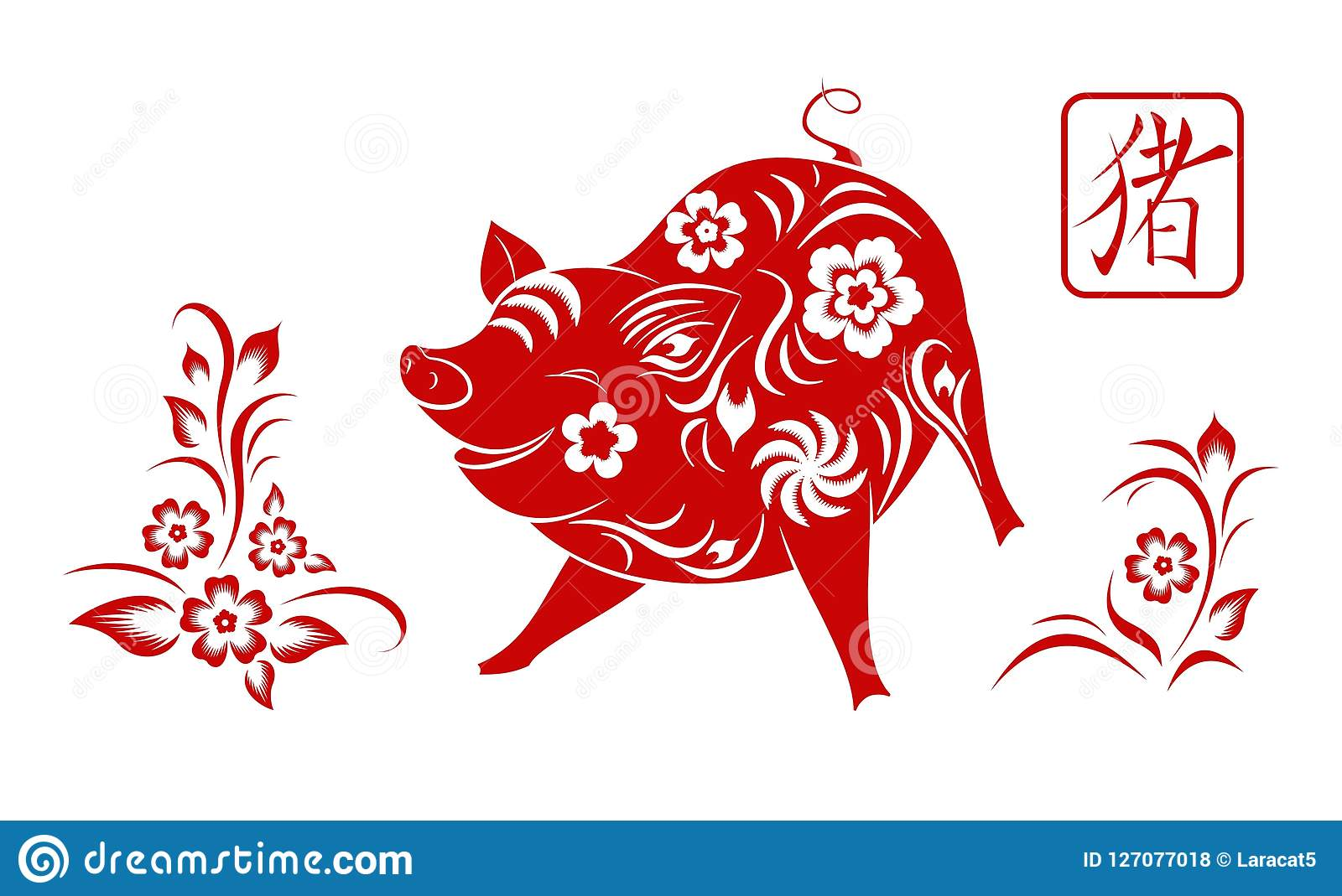 Happy Chinese New Year 2019. Zodiac Sign Year Of Pig,red Paper Cut.