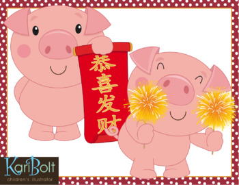 Year of the Pig, Chinese New Year Clip Art.