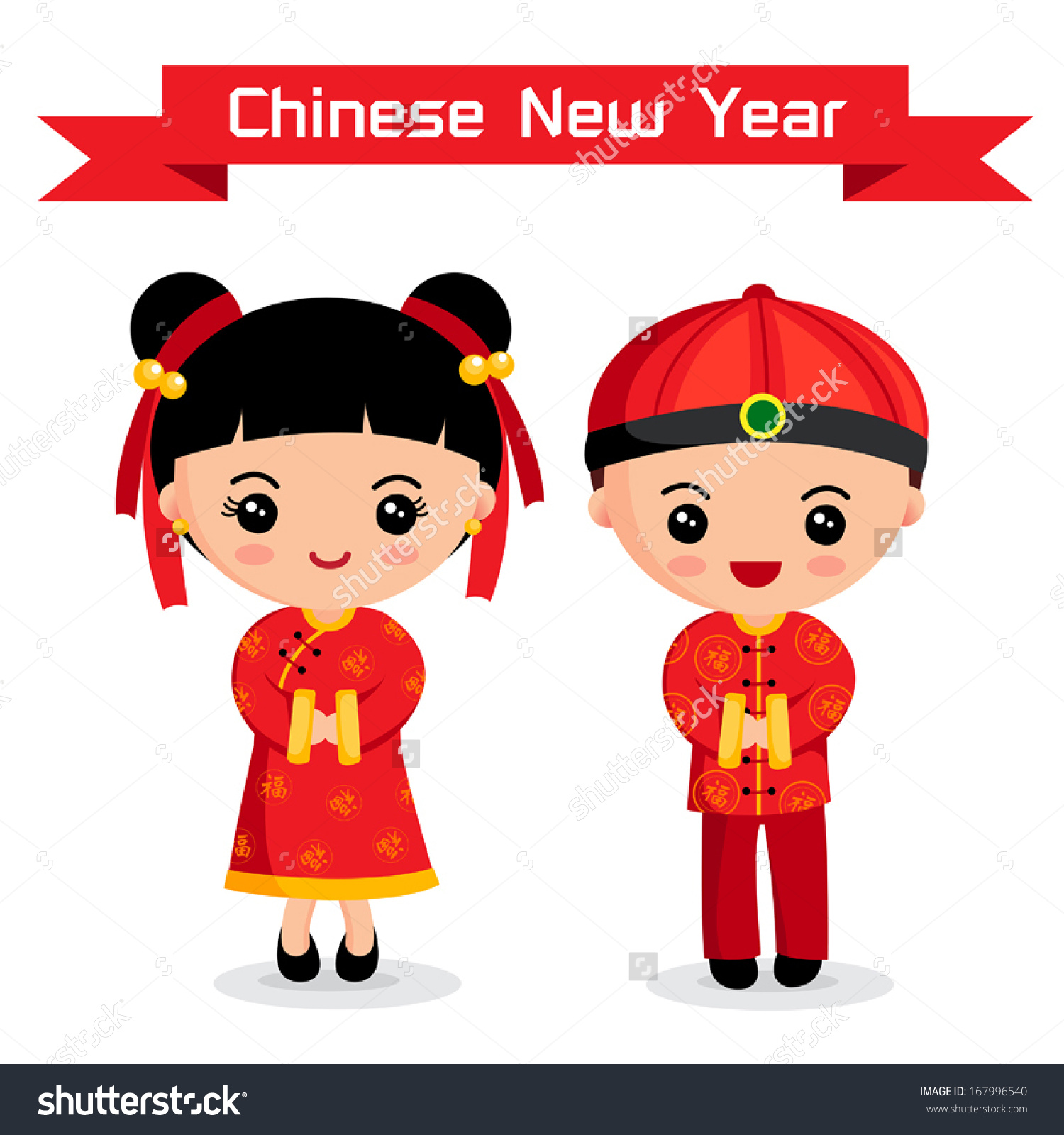 Chinese New Year Outfit Clipart.