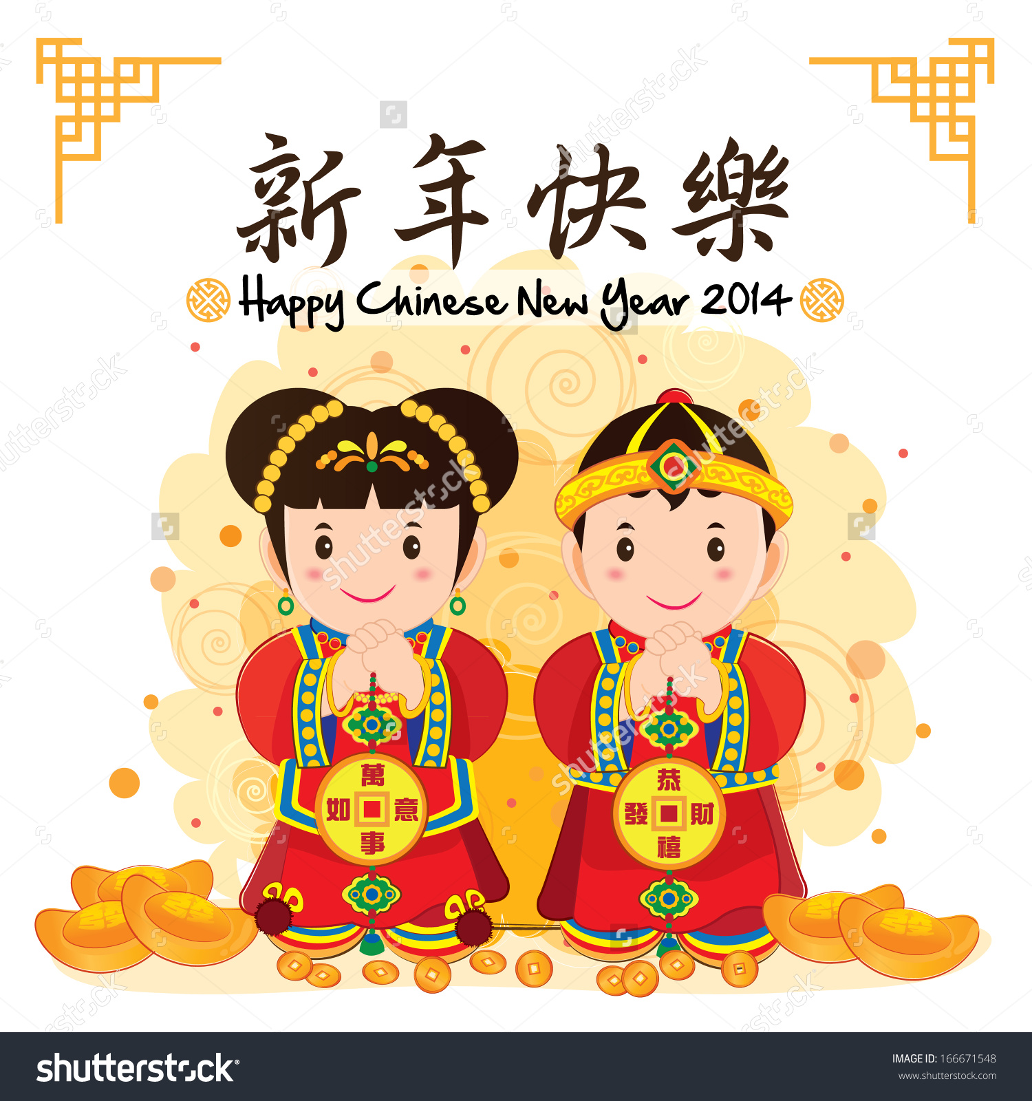 Chinese New Year Greeting Children Cute Stock Vector 166671548.
