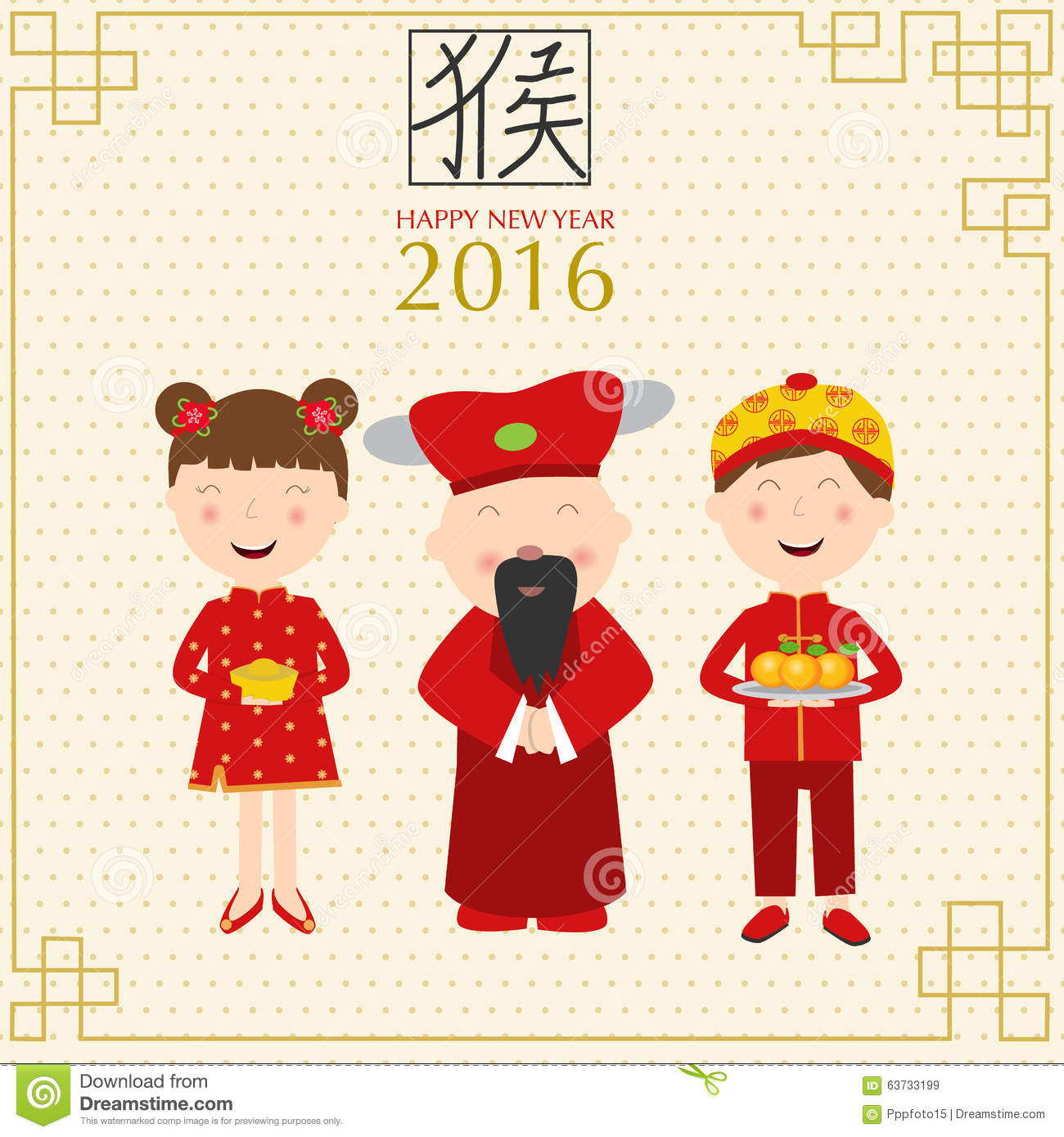 Happy Chinese New Year 2016 With Kids In Chinese Costume Vector.