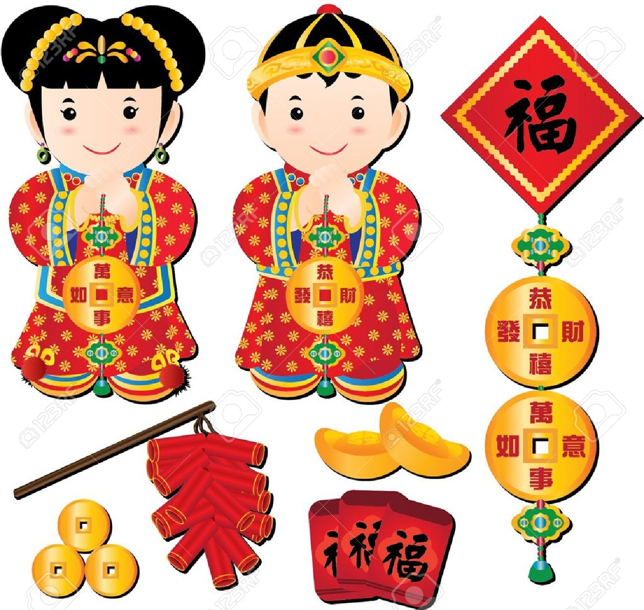 Showing post & media for Cartoon chinese new year clip art.