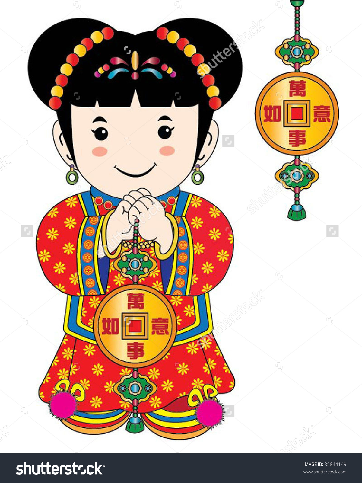 Showing post & media for Chinese traditional costume cartoon.