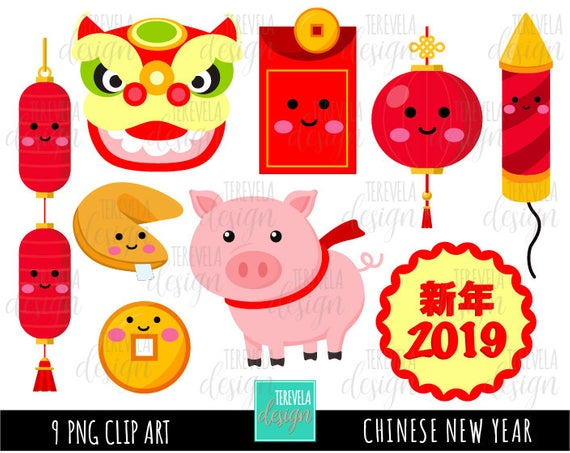 CHINESE NEW YEAR clipart, china clipart, new year clipart, commercial use,  kawaii clipart, fortune cookie, 2019 chinese new year, pig.