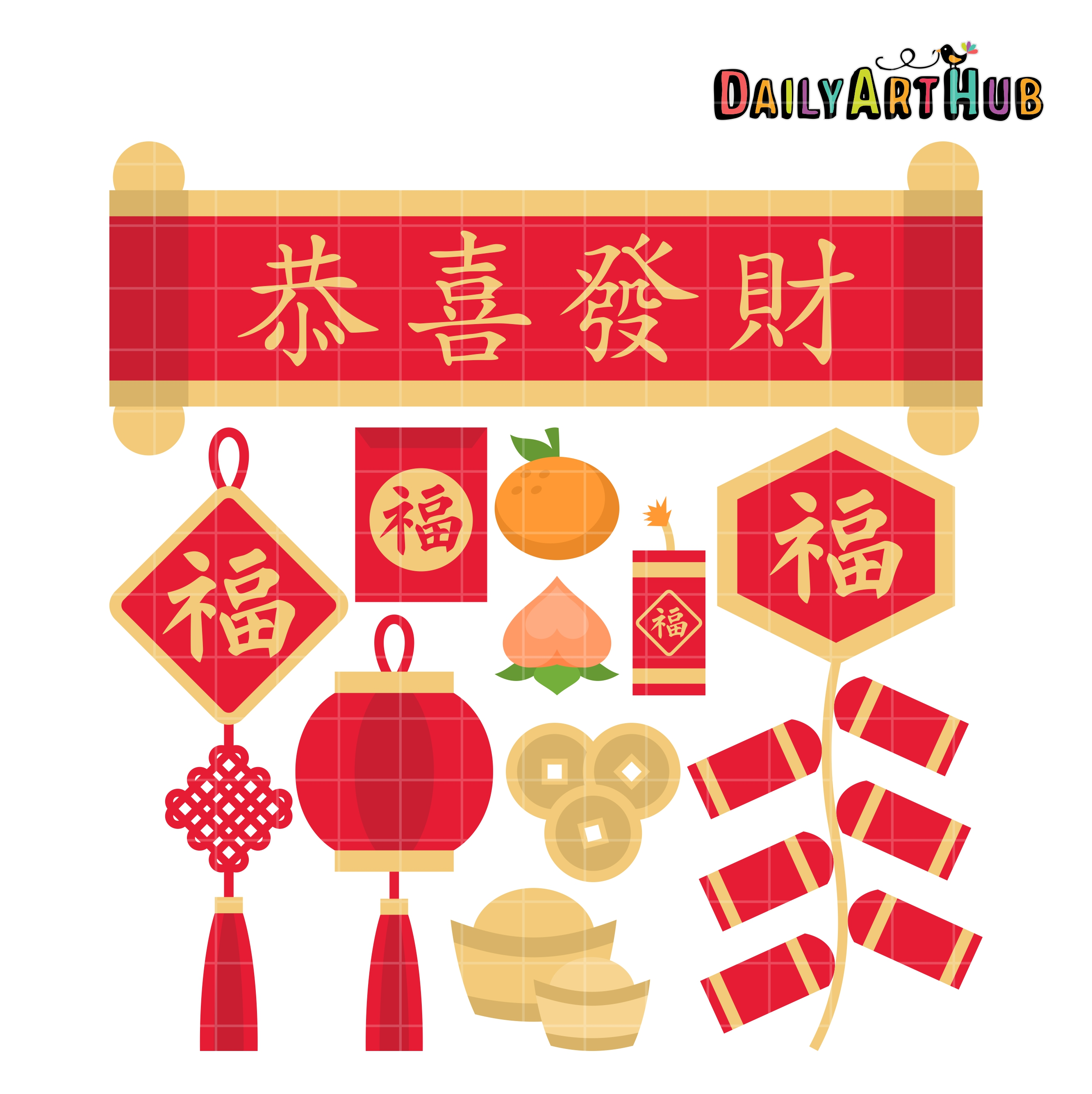 Chinese New Year Things Clip Art Set.