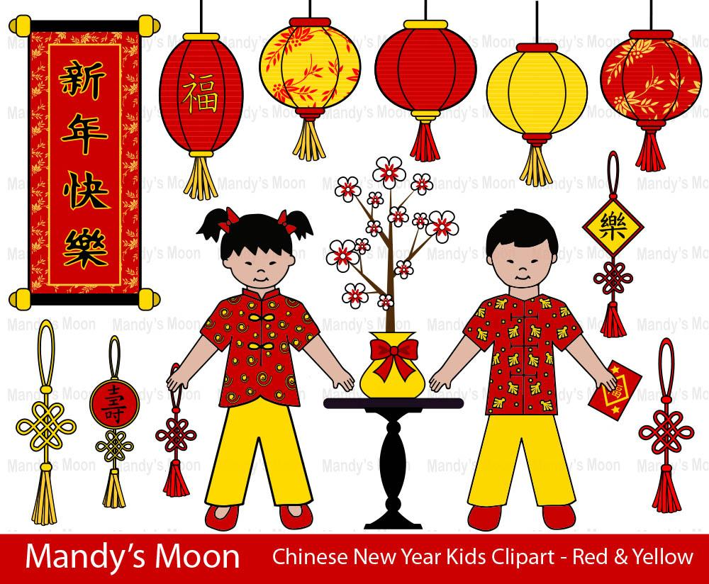 Chinese New Year Kids Clipart.
