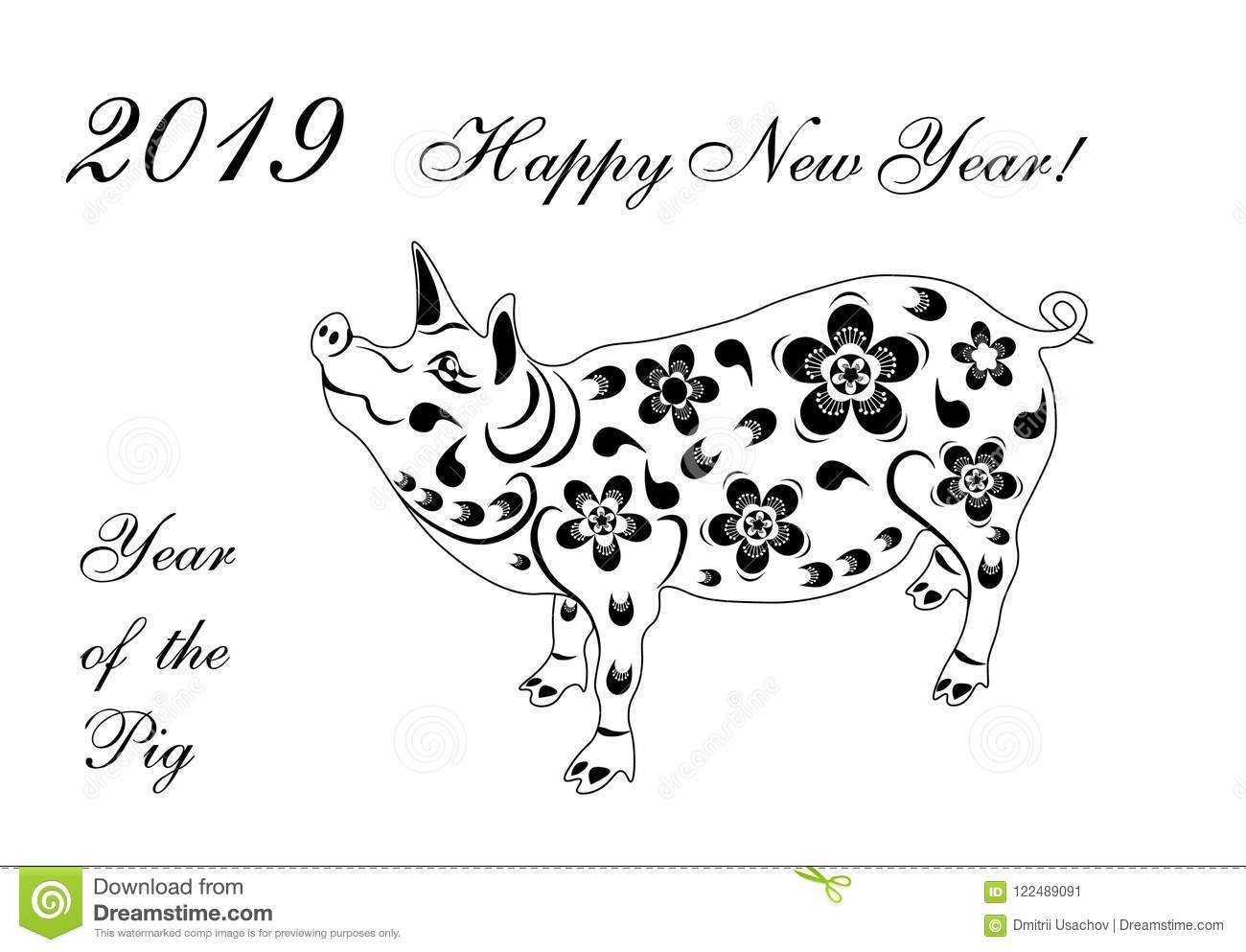 2019 Zodiac Pig. Chinese New Year Pig Brings Prosperity And Good.