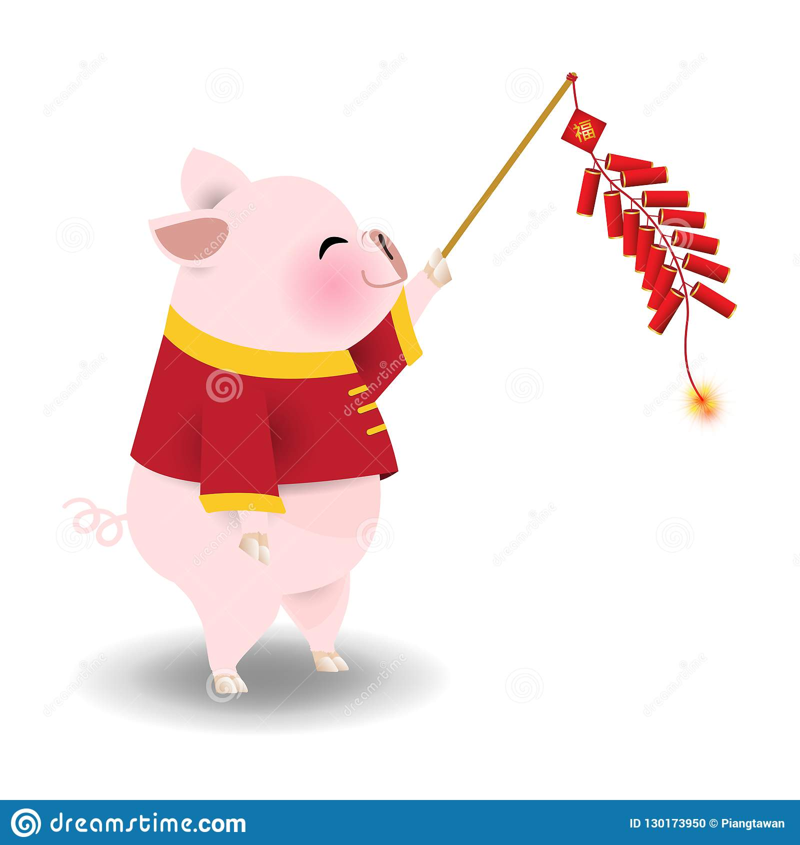 Pig Playing Chinese Cracker For Year Of Pig Stock Vector.