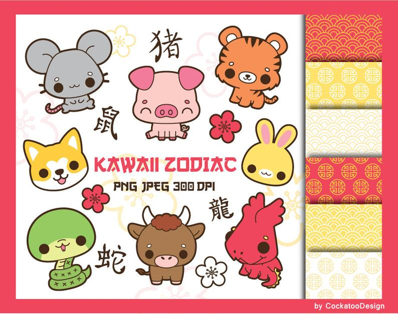 Chinese New Year clipart, kawaii clipart, zodiac clipart, kawaii zodiac  animals clipart, kawaii pig clipart, kawaii dragon clipart, cute rat.