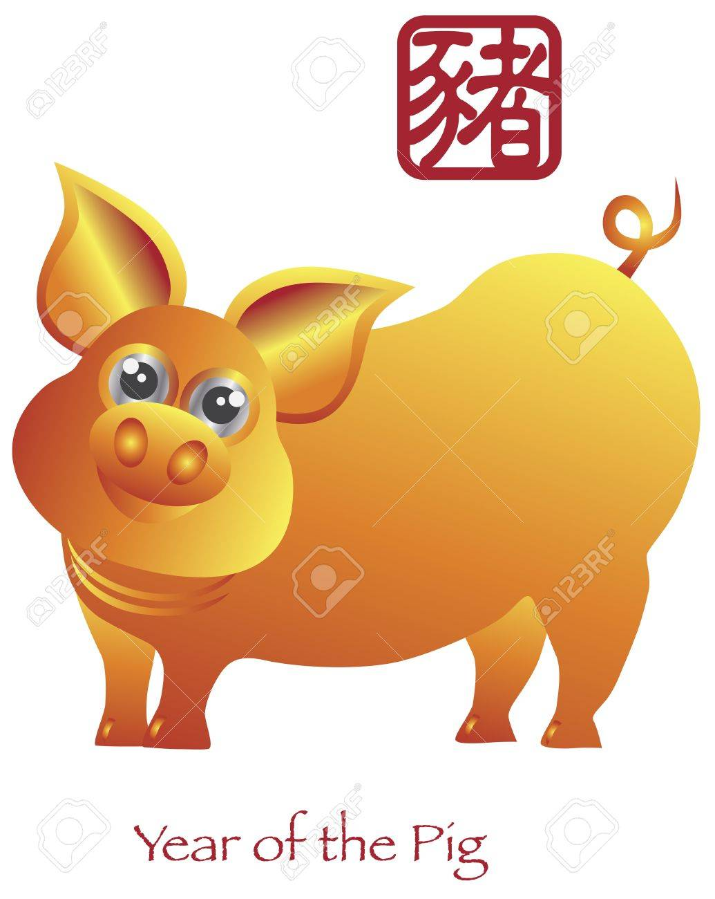 Chinese New Year of the Pig Zodiac with Chinese Pig Text Illustration.