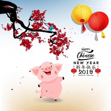 Pig Vector, 5,239 Graphic Resources for Free Download.