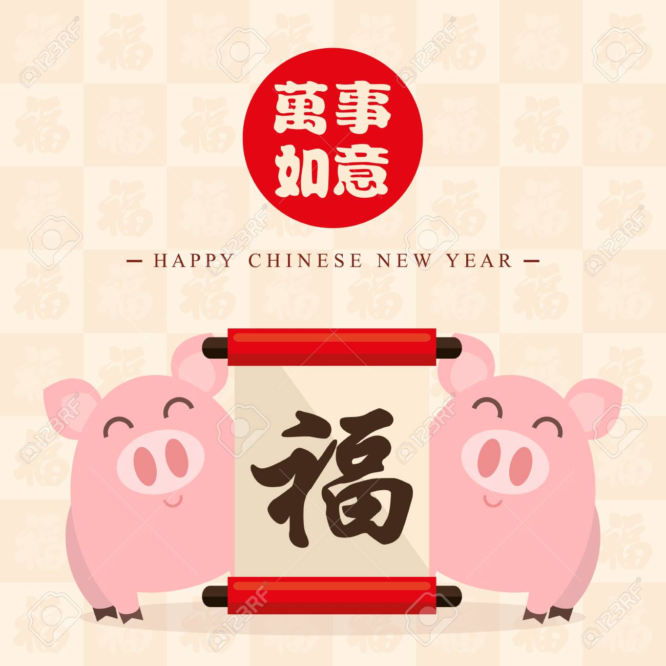 Chinese new year card. Celebrate year of pig..