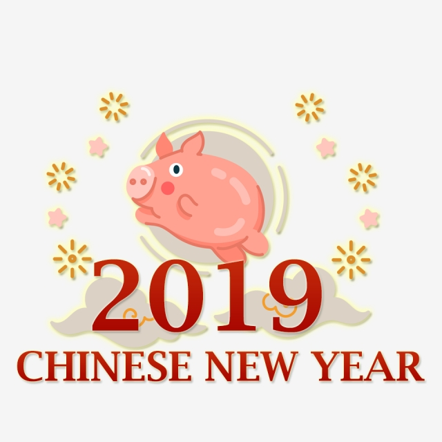 Chinese New Year Pig, Newyear, Happy New Year, Party PNG Clipart.