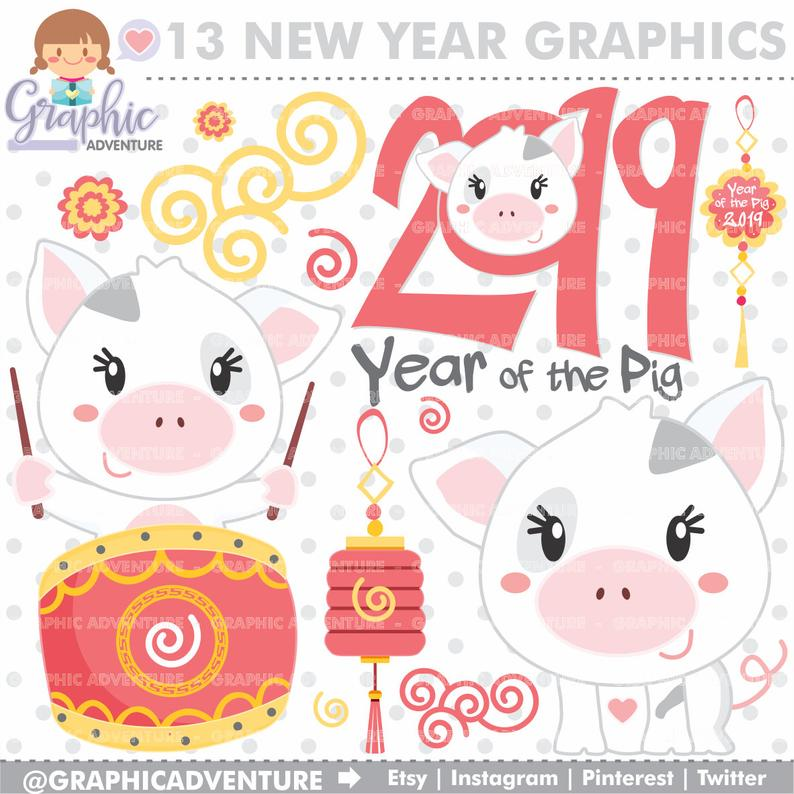 Chinese New Year Clipart, Chinese New Year of the Pig Clipart, COMMERCIAL  USE, Year of the Pig Clipart, New Year Clipart, Pig Clipart, Pig.