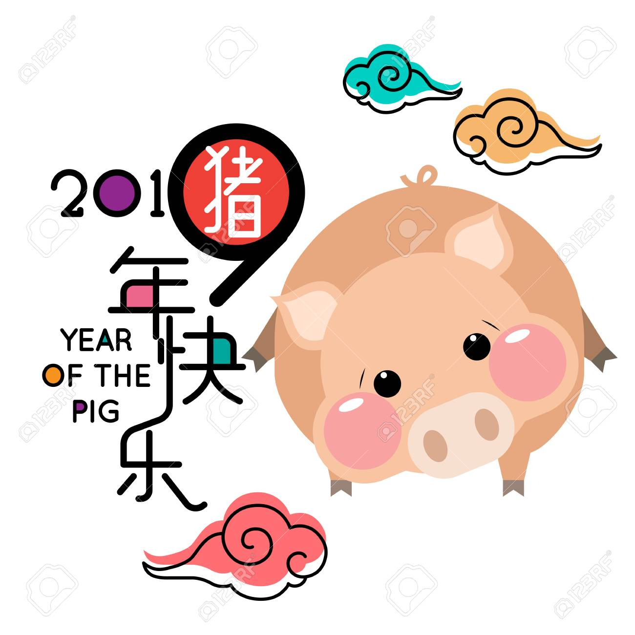 Happy Chinese new year 2019, year of the pig with cute cartoon...