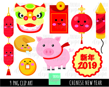 CHINESSE NEW YEAR clipart, china clipart, 2019, PIG.