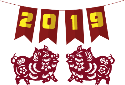 Png Chinese New Year & Free Chinese New Year.png Transparent Images.