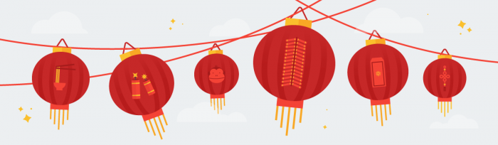 Lunar New Year Png Vector, Clipart, PSD.