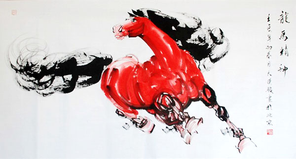 Vigorous Spirit' Original Chinese Running Horse Painting Wall Art.