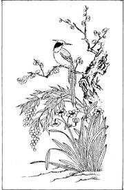 Chinese Painting Clip Art, Vector Chinese Painting.