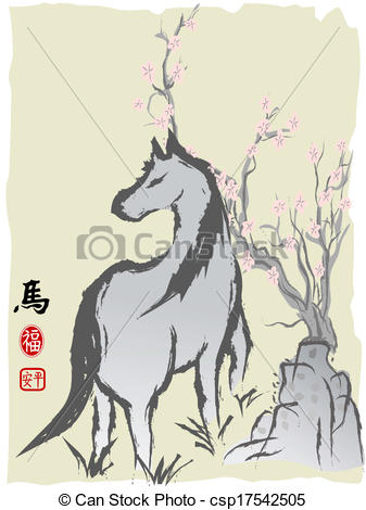 Vector Clipart of horse year chinese painting.