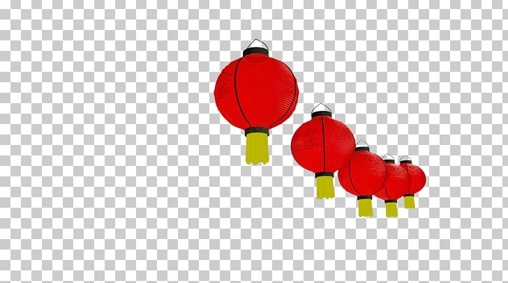 Paper Lantern Sky Lantern Palace Lantern PNG, Clipart, Balloon.