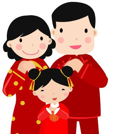38,209 Chinese People Cliparts, Stock Vector And Royalty Free.