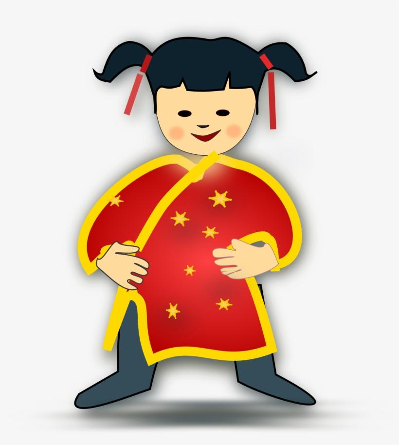 Baby, Icon, Boy, Girl, Kids, Chinese, China, Children.