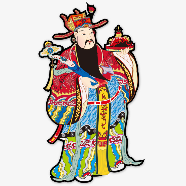 China clipart person chinese, China person chinese Transparent FREE.
