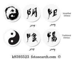 Chinese philosophy Clip Art Vector Graphics. 411 chinese.