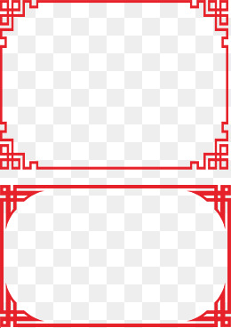 Chinese PNG Images.
