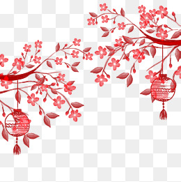 Chinese Png & Free Chinese.png Transparent Images #3041.