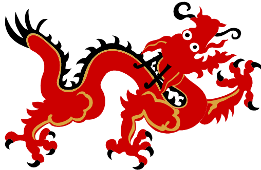 Chinese Dragon PNG Transparent Images.
