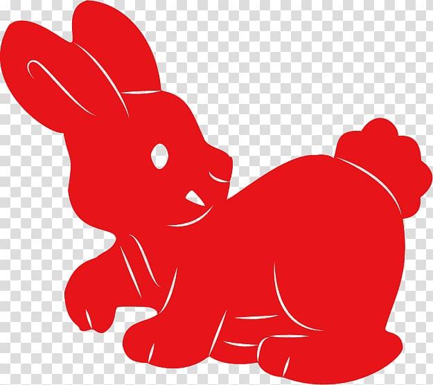 Rabbit Chinese zodiac Sagittarius , Zodiac silhouette.