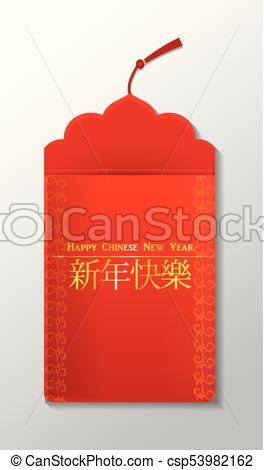Chinese Red Envelope.