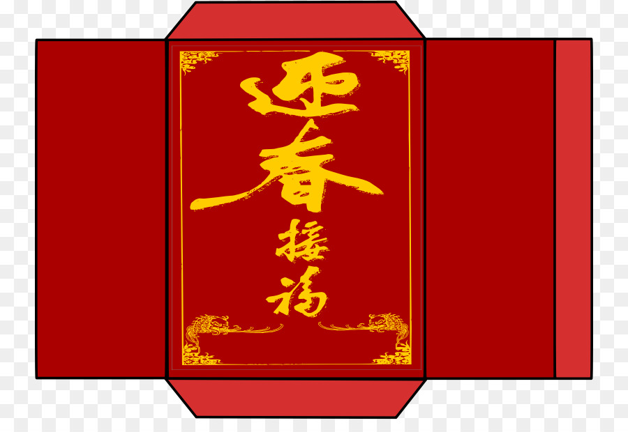 Chinese New Year Red Envelope clipart.