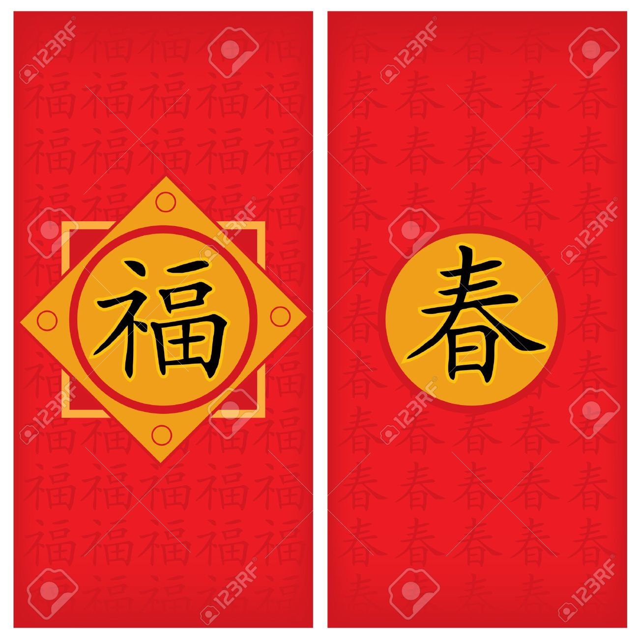 Chinese red packet design.
