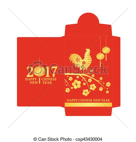 Chinese New Year red envelope flat icon..